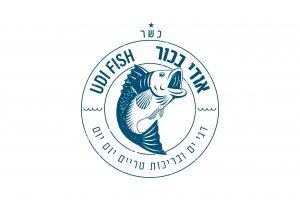 לוגו פיש