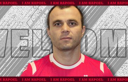 החלוץ הגיאורגי לבאן קוטליה חתם במועדון ויצטרף לסגל