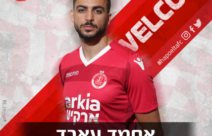 אחמד עאבד חתם בקבוצה ויצטרף לסגל