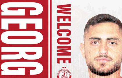 הבלם ג'ורג' דיבה חתם ל-3 שנים בקבוצה ויצטרף לסגל