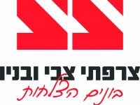 ZZ-BONIM-AZLACHOT-RGB_ZZ-Stack