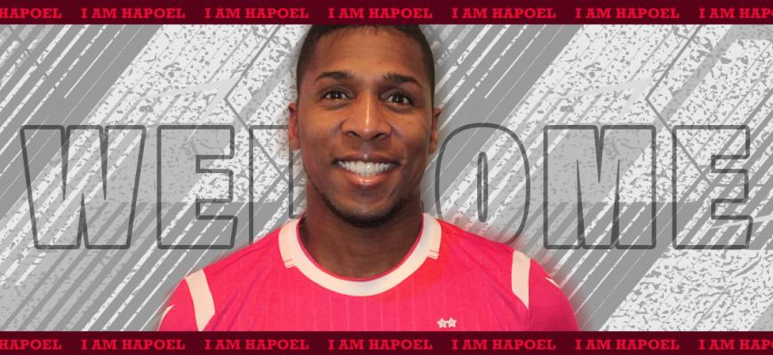 הקשר הפנמי ארמנדו קופר חתם במועדון ויצטרף לסגל